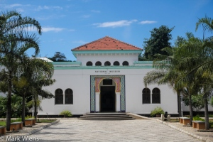 dar-es-salaam-national-museum