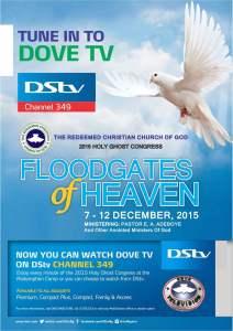 HGC-2015-on-DSTV